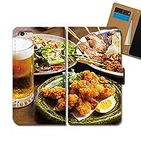 iPhone6s (4.7) iPhone6s ケース 手帳型 食べ物 手帳ケース スマホケース カバー ビール 焼き鳥 唐揚げ 居酒屋 乾杯 E0333040083104
