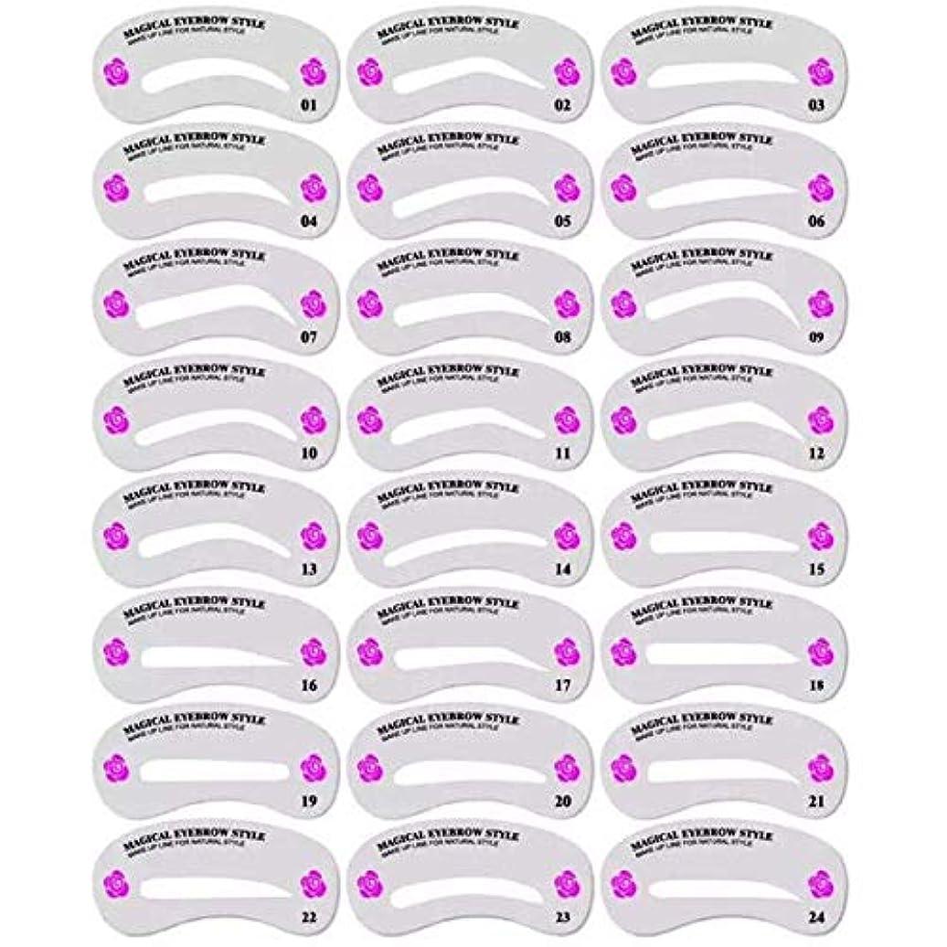 噛む桃不正直眉毛テンプレート 24種類 美容ツール メイクアップ ガイド 眉毛を気分で使い分け 男女兼用 (24枚セット)