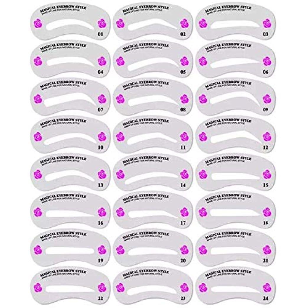 式手当裁量眉毛テンプレート 24種類 美容ツール メイクアップ ガイド 眉毛を気分で使い分け 男女兼用 (24枚セット)