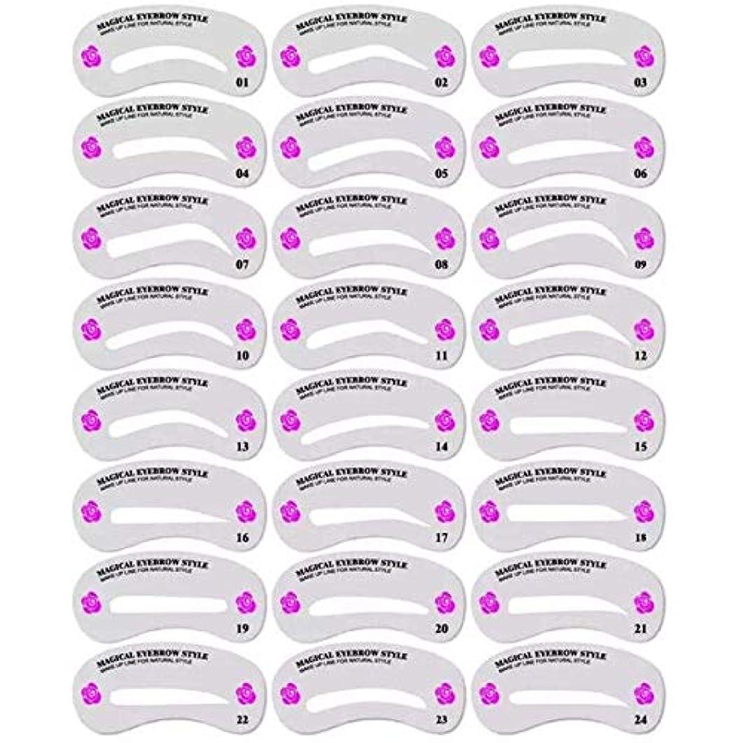 あなたが良くなります受信なぞらえる眉毛テンプレート 24種類 美容ツール メイクアップ ガイド 眉毛を気分で使い分け 男女兼用 (24枚セット)
