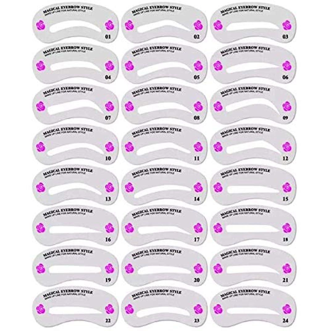 説明する報いる物理的に眉毛テンプレート 24種類 美容ツール メイクアップ ガイド 眉毛を気分で使い分け 男女兼用 (24枚セット)