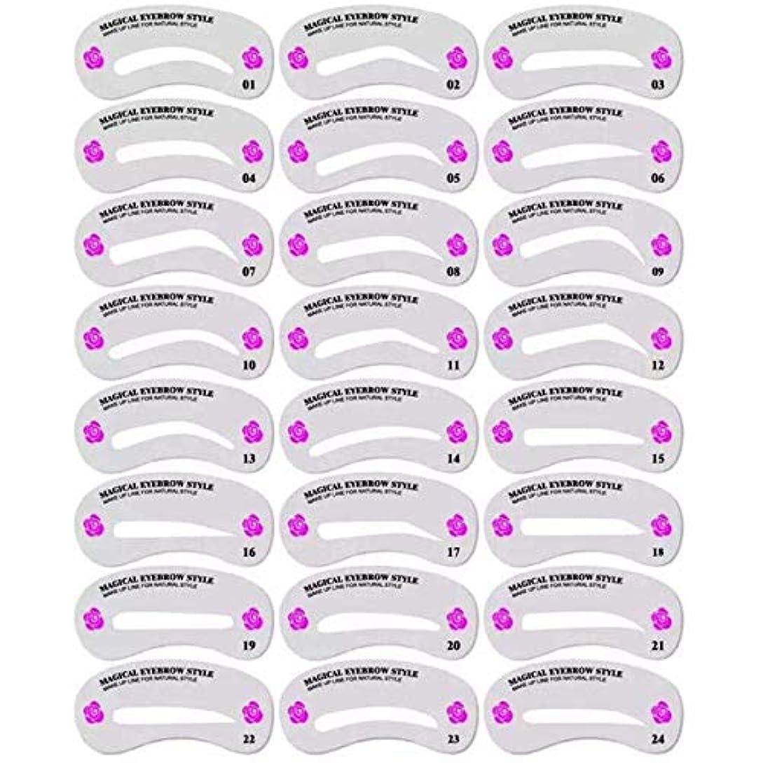 手錠戻る感情眉毛テンプレート 24種類 美容ツール メイクアップ ガイド 眉毛を気分で使い分け 男女兼用 (24枚セット)