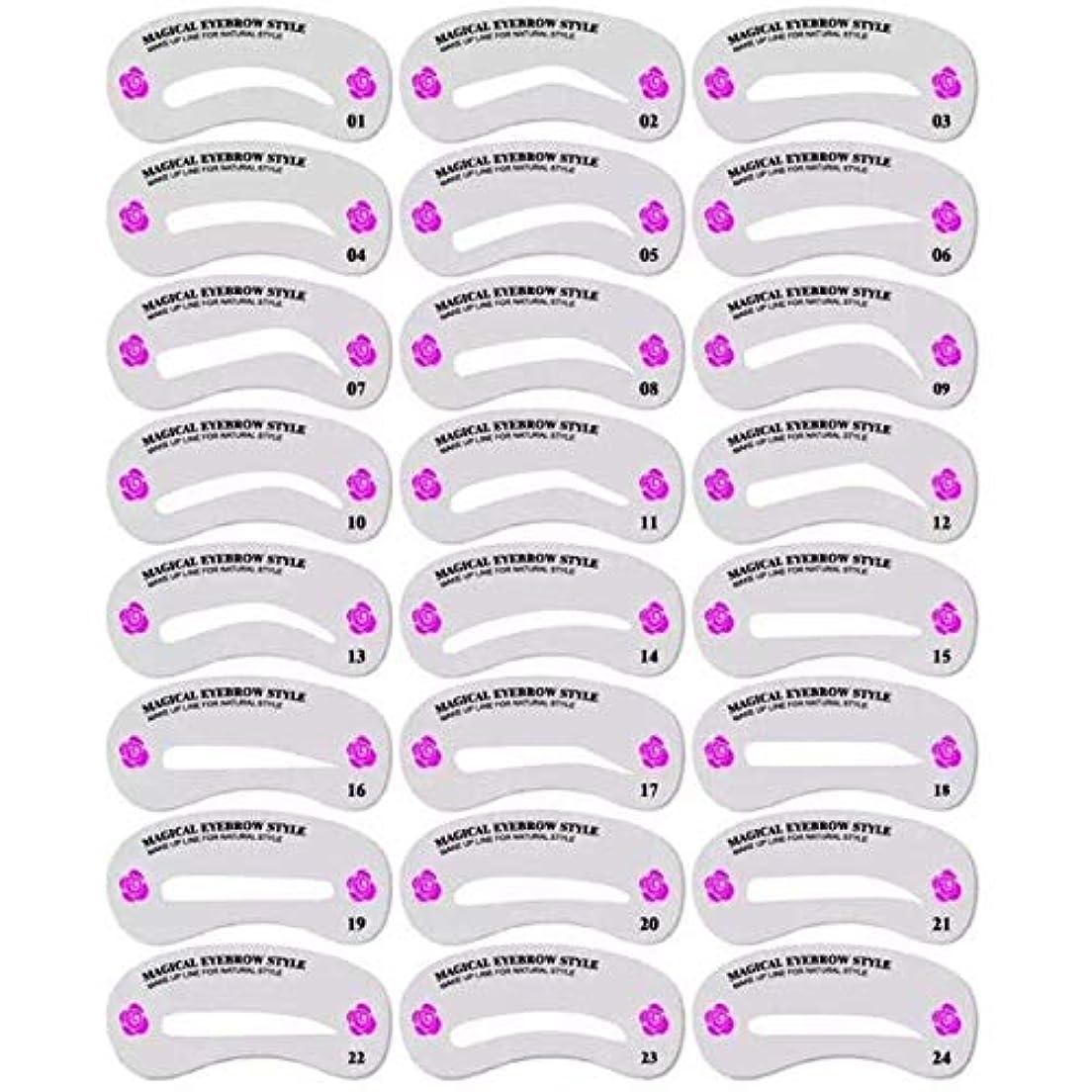 栄光本能治世眉毛テンプレート 24種類 美容ツール メイクアップ ガイド 眉毛を気分で使い分け 男女兼用 (24枚セット)