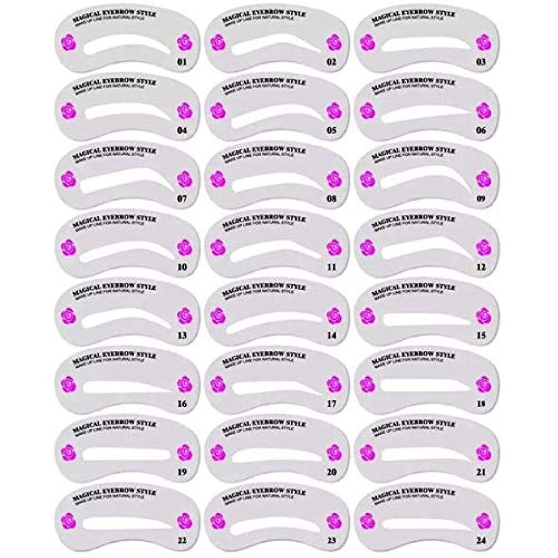 キャプチャー特徴づける哲学博士眉毛テンプレート 24種類 美容ツール メイクアップ ガイド 眉毛を気分で使い分け 男女兼用 (24枚セット)