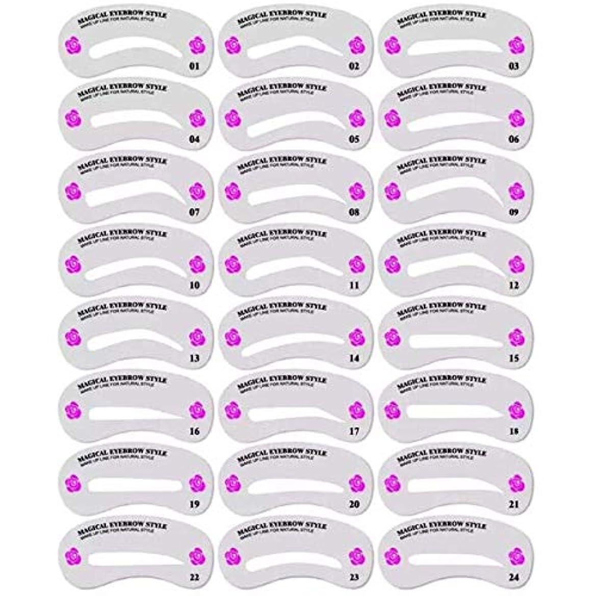仮説覚醒感謝眉毛テンプレート 24種類 美容ツール メイクアップ ガイド 眉毛を気分で使い分け 男女兼用 (24枚セット)