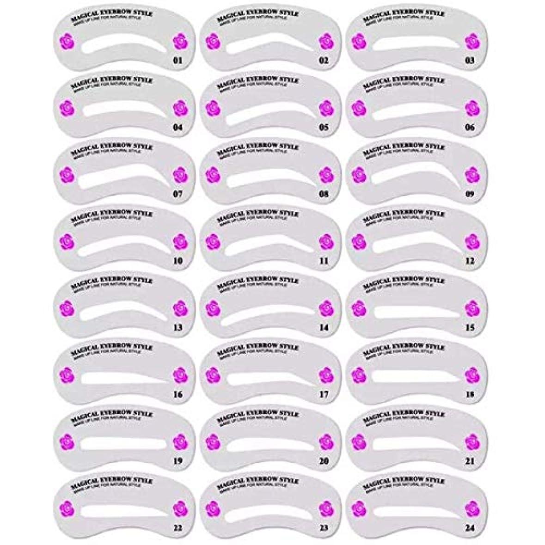一般的に文明化する発見する眉毛テンプレート 24種類 美容ツール メイクアップ ガイド 眉毛を気分で使い分け 男女兼用 (24枚セット)