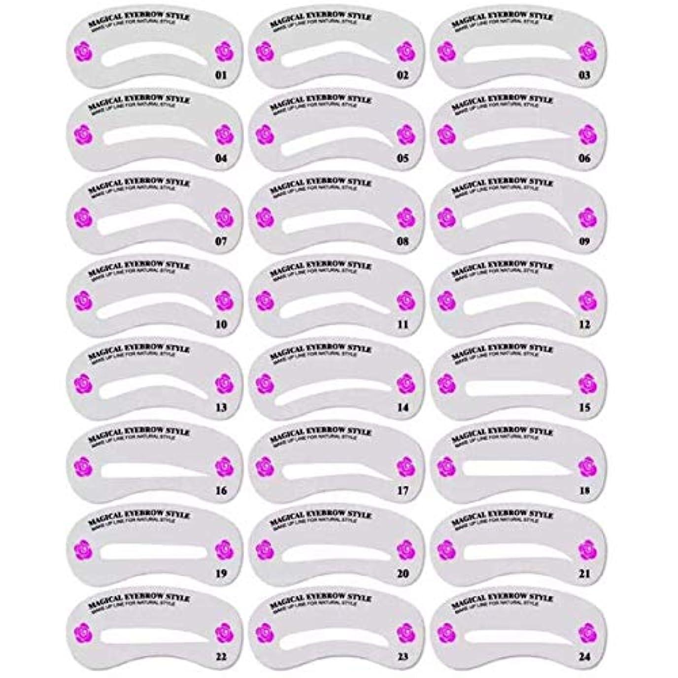 穴松の木ジェーンオースティン眉毛テンプレート 24種類 美容ツール メイクアップ ガイド 眉毛を気分で使い分け 男女兼用 (24枚セット)
