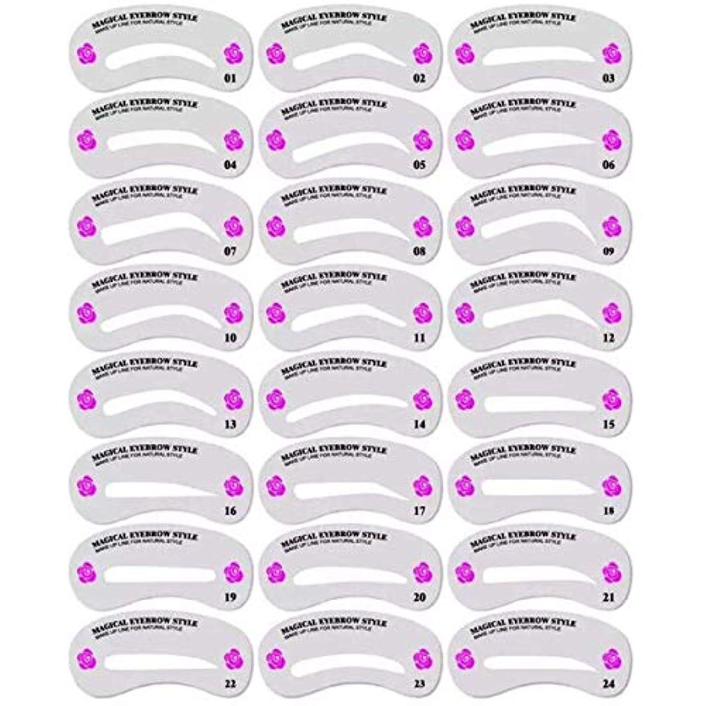 床を掃除する曲げる港眉毛テンプレート 24種類 美容ツール メイクアップ ガイド 眉毛を気分で使い分け 男女兼用 (24枚セット)