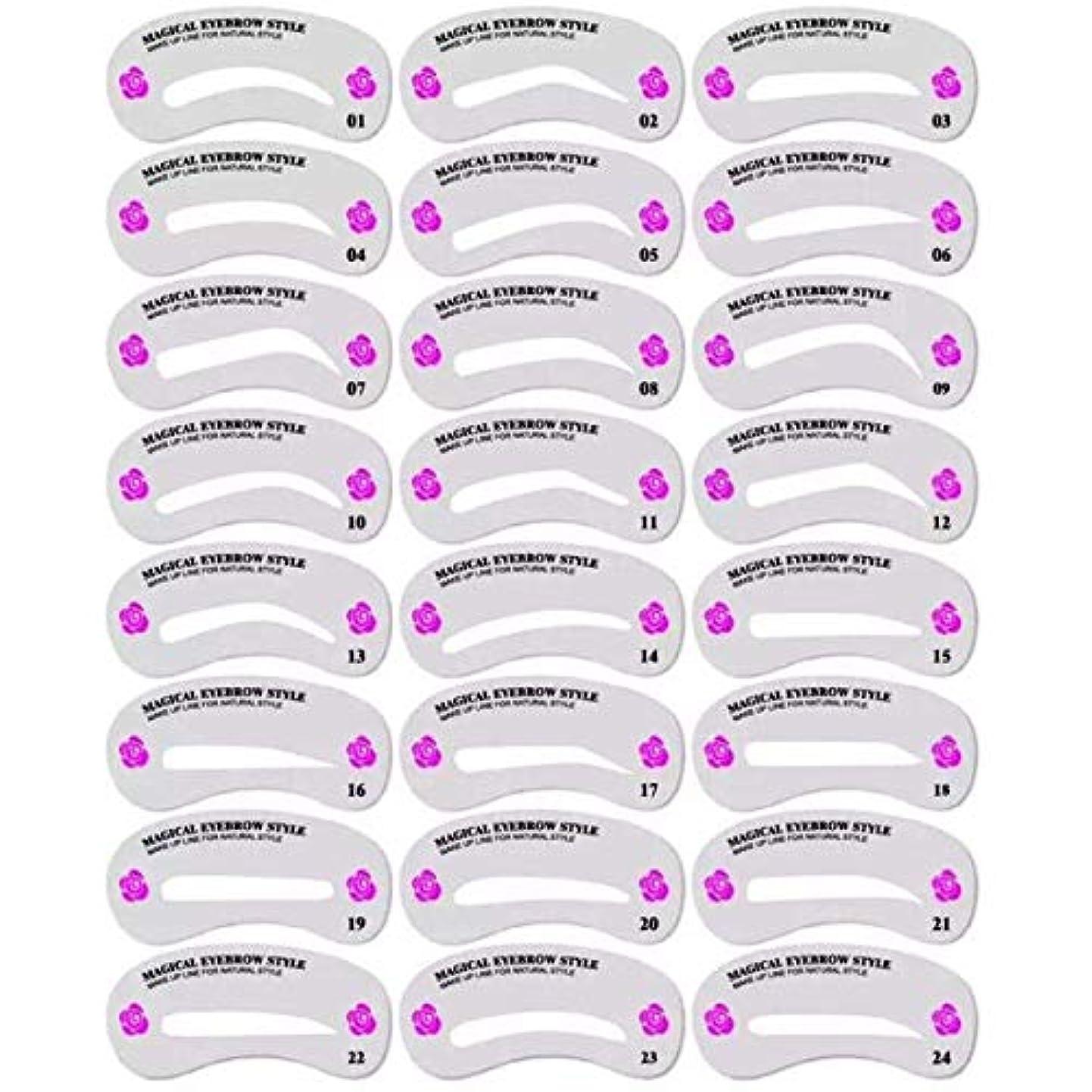 信号女優有力者眉毛テンプレート 24種類 美容ツール メイクアップ ガイド 眉毛を気分で使い分け 男女兼用 (24枚セット)