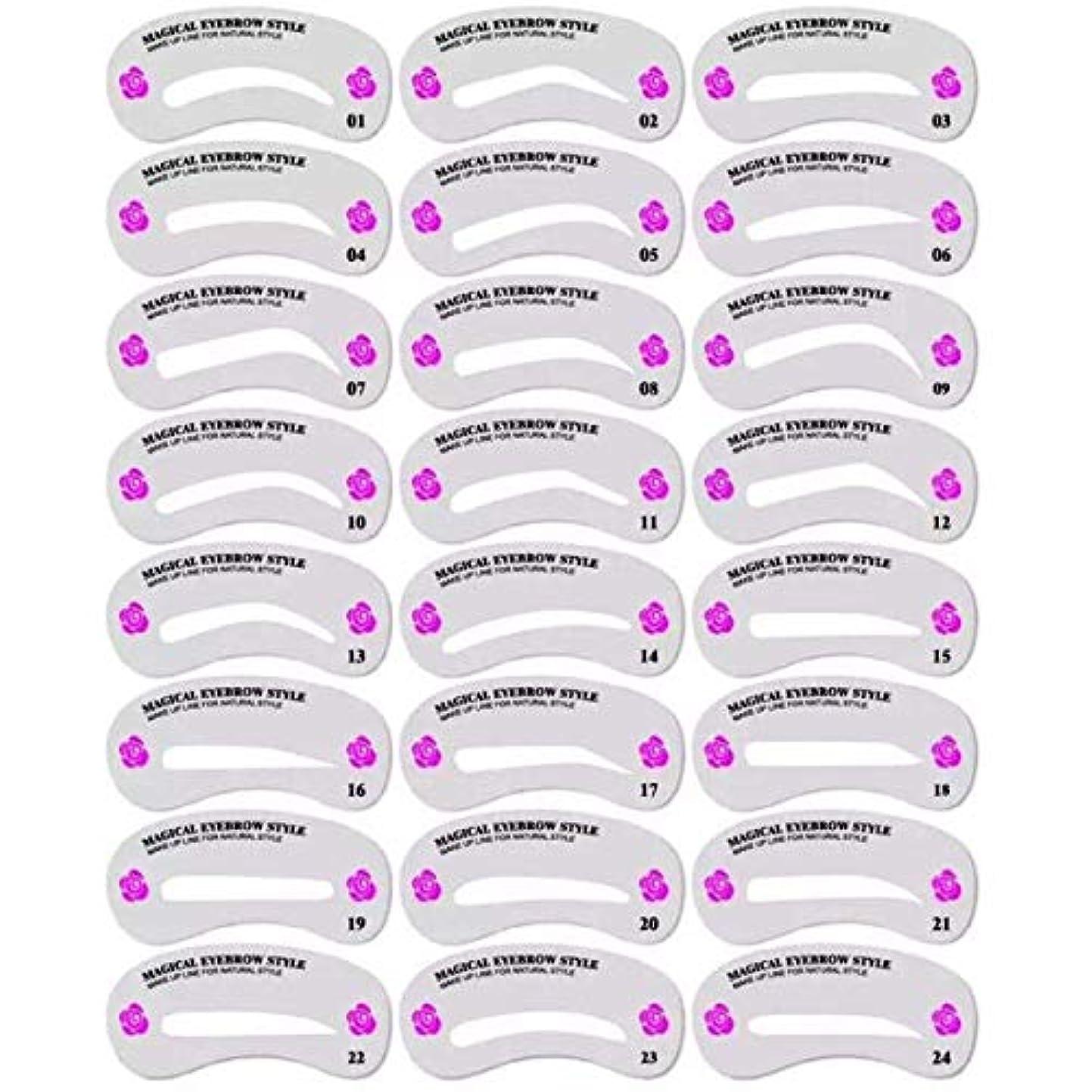 荒れ地マラウイディスク眉毛テンプレート 24種類 美容ツール メイクアップ ガイド 眉毛を気分で使い分け 男女兼用 (24枚セット)