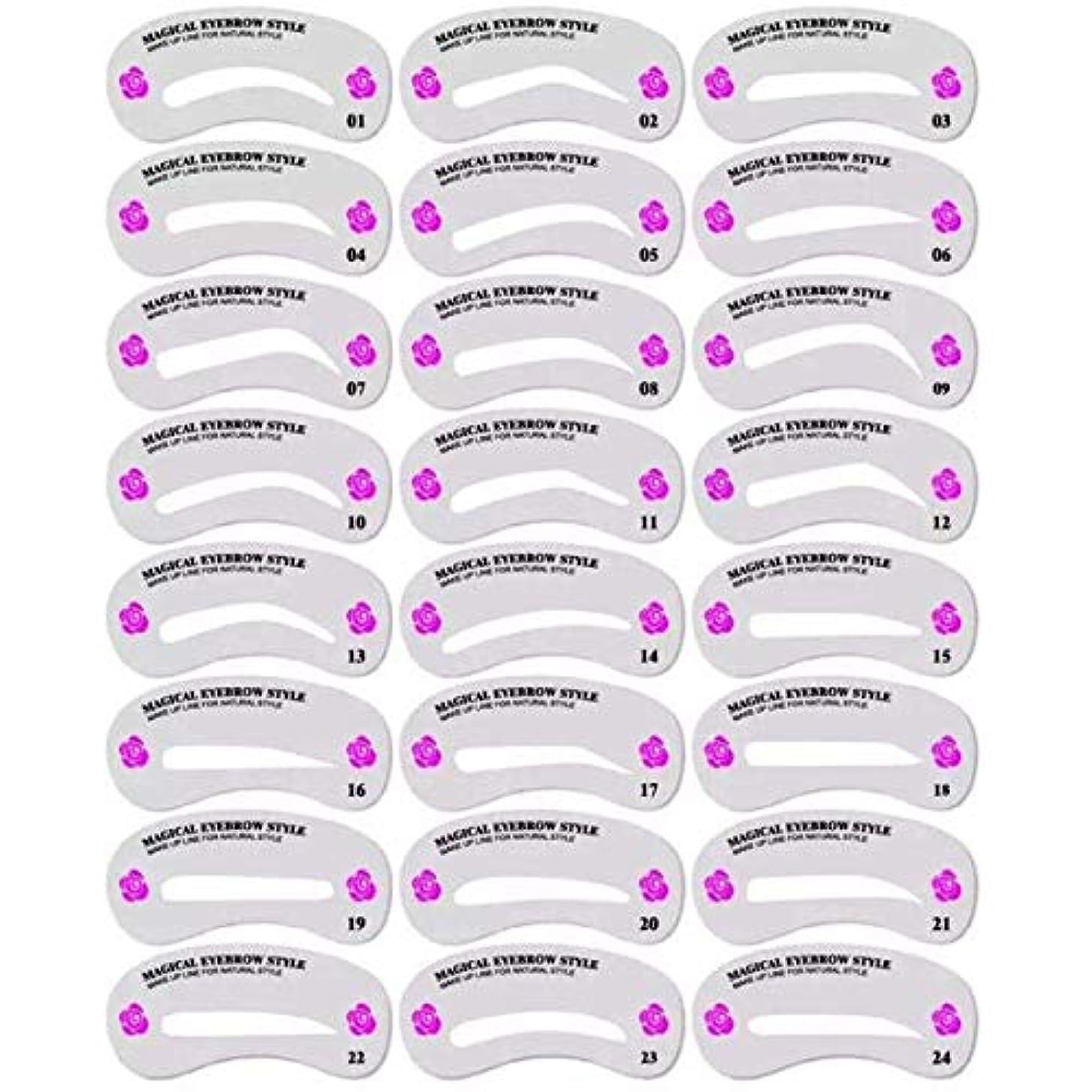 欠席第九聞く眉毛テンプレート 24種類 美容ツール メイクアップ ガイド 眉毛を気分で使い分け 男女兼用 (24枚セット)