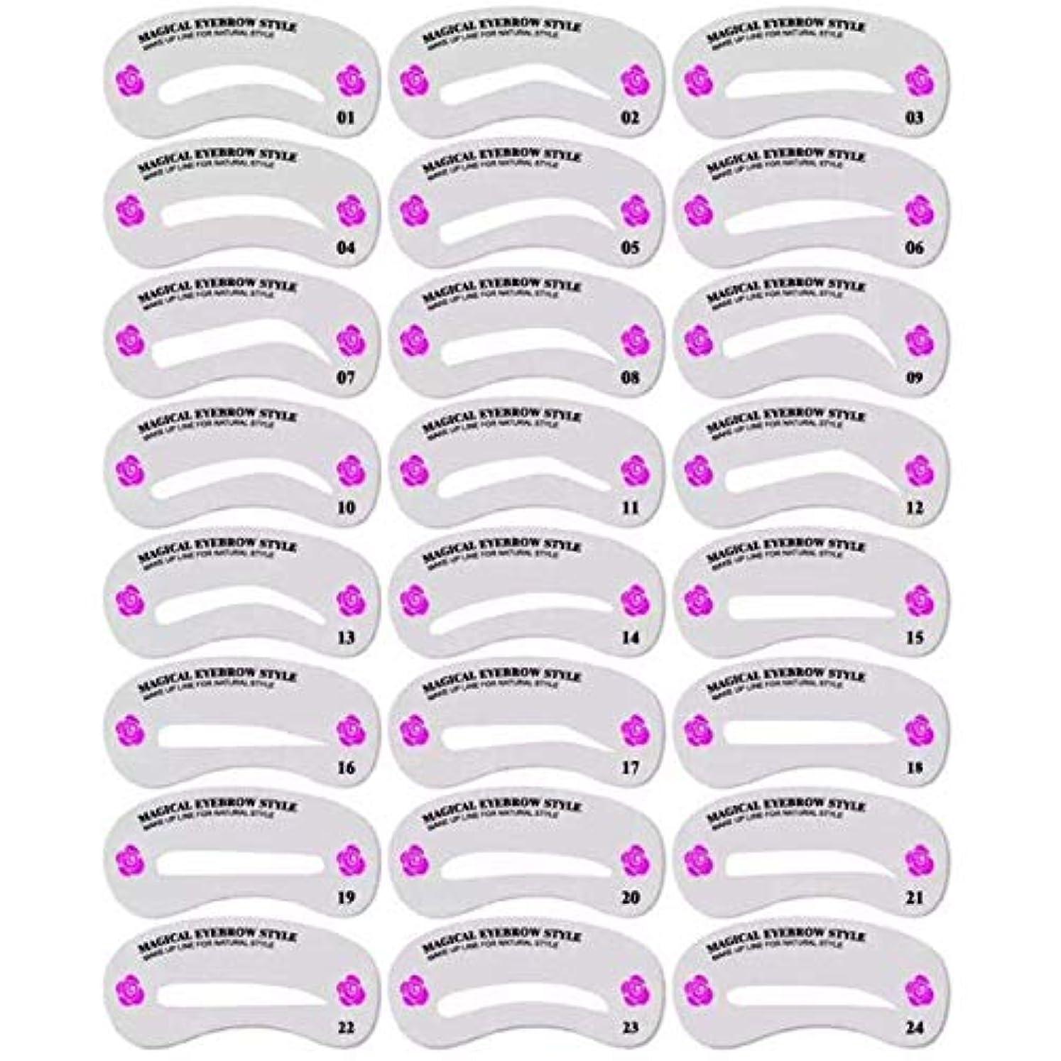 相談スラッシュ気味の悪い眉毛テンプレート 24種類 美容ツール メイクアップ ガイド 眉毛を気分で使い分け 男女兼用 (24枚セット)