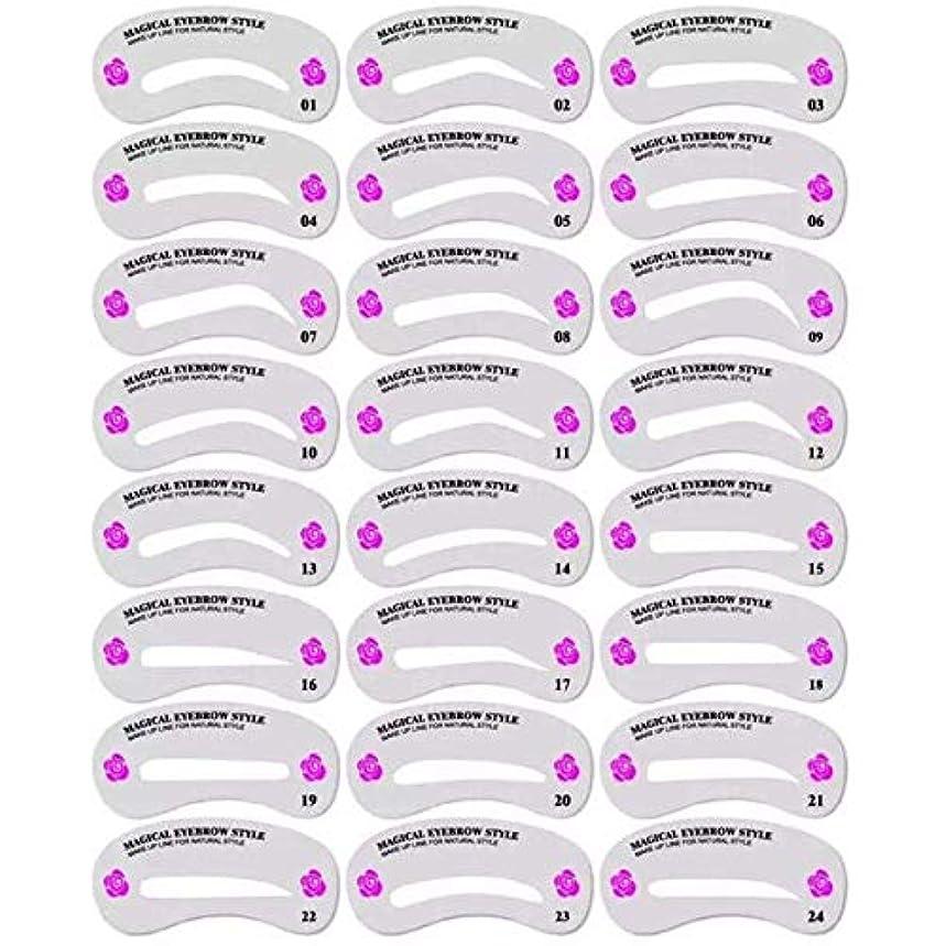 グレートオーク神学校水陸両用眉毛テンプレート 24種類 美容ツール メイクアップ ガイド 眉毛を気分で使い分け 男女兼用 (24枚セット)