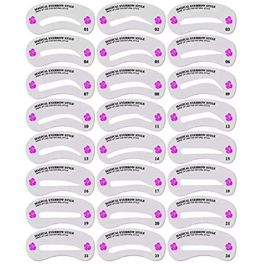 陰気癒す勇敢な眉毛テンプレート 24種類 美容ツール メイクアップ ガイド 眉毛を気分で使い分け 男女兼用 (24枚セット)