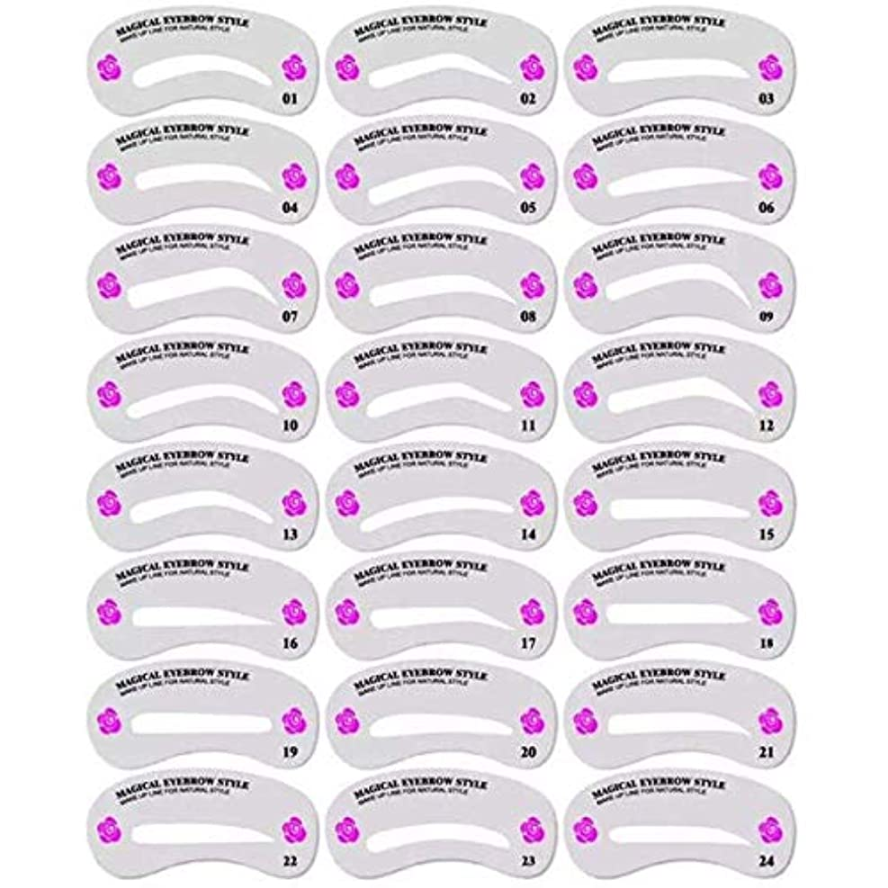 予備扇動彼女眉毛テンプレート 24種類 美容ツール メイクアップ ガイド 眉毛を気分で使い分け 男女兼用 (24枚セット)