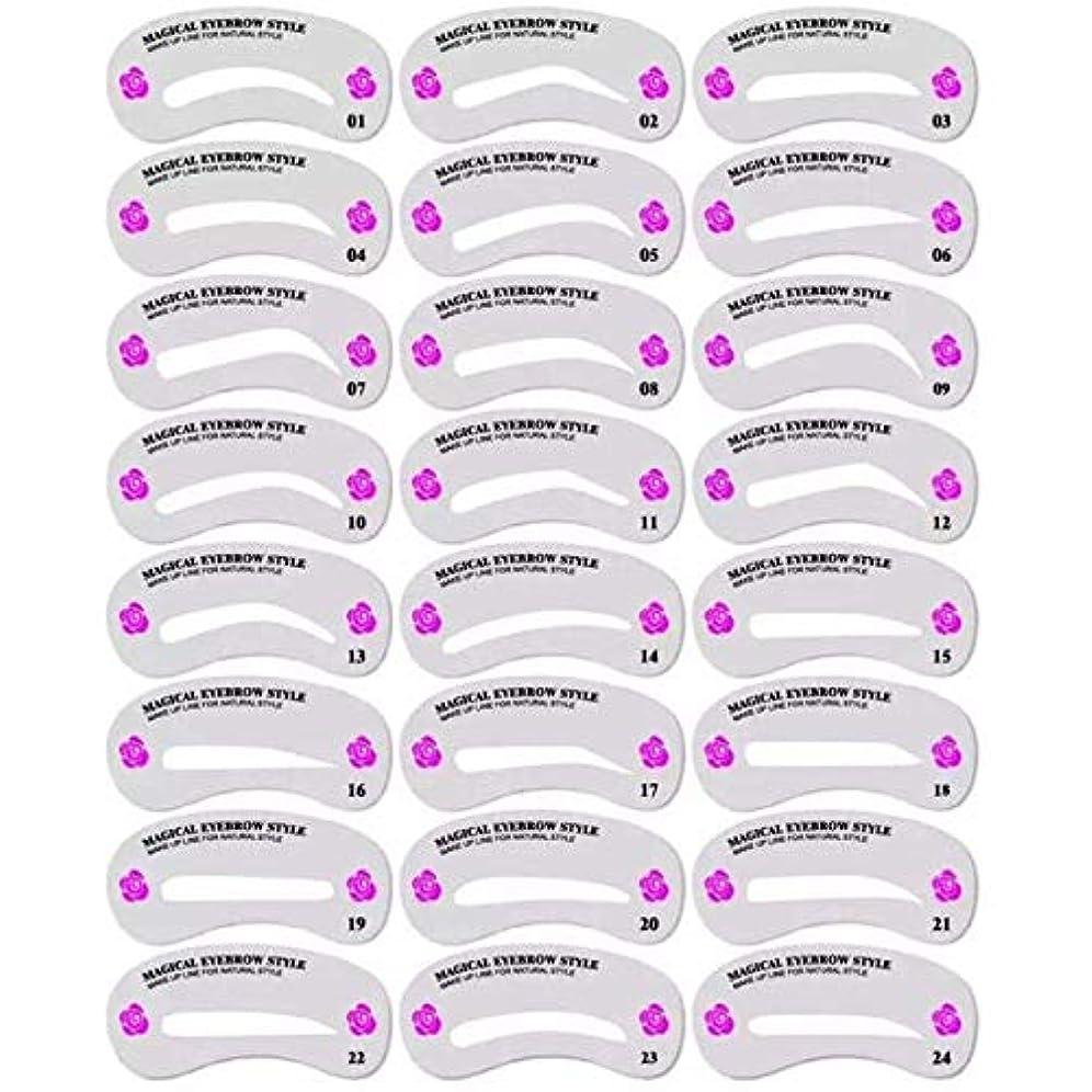 ママ鈍い外部眉毛テンプレート 24種類 美容ツール メイクアップ ガイド 眉毛を気分で使い分け 男女兼用 (24枚セット)