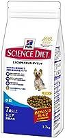 ヒルズのサイエンス・ダイエット シニア チキン 小粒 高齢犬用 7歳以上 1.7kg [ドッグフード]