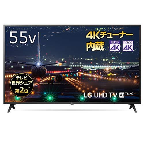 LG 55V型 4Kチューナー内蔵液晶テレビ Alexa搭載/ドルビーアトモス対応 2019年モデル 55UM7300EJA
