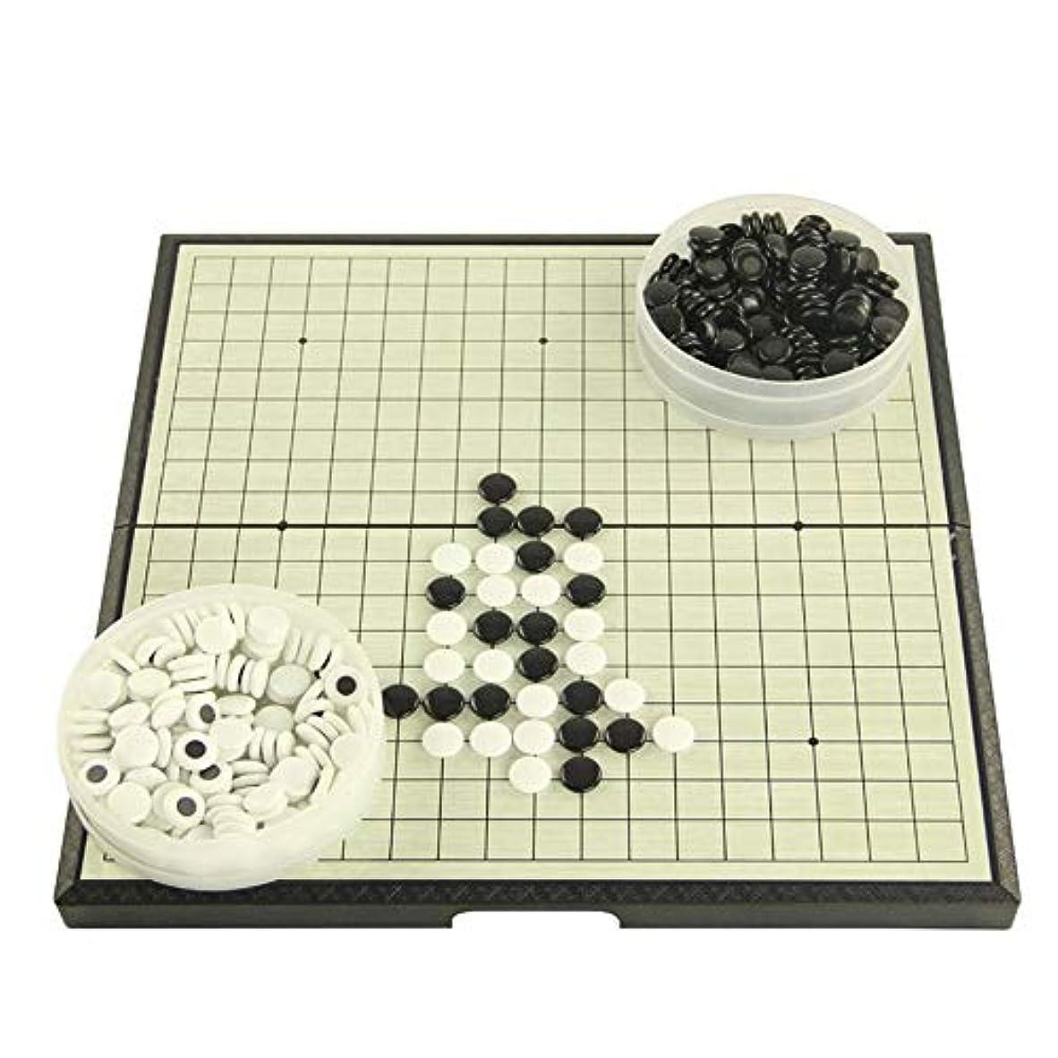 本部絶滅上昇囲碁盤 子供および大人のための単一の凸の磁気プラスチック石そして囲碁板が付いている磁気囲碁のゲームセット おもちゃ ゲーム (色 : As picture, Size : 37*37cm)