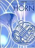 独奏から4重奏まで やさしいホルン名曲集