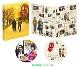 転々 プレミアム・エディション [DVD] 画像