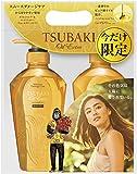 【本体セット】TSUBAKIオイルエクストラ シャンプー&コンディショナーペアセット(スムースダメージケア)