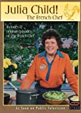 French Chef (3pc) [DVD] [Import]