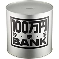 メタルバンク100マンエン シルバー