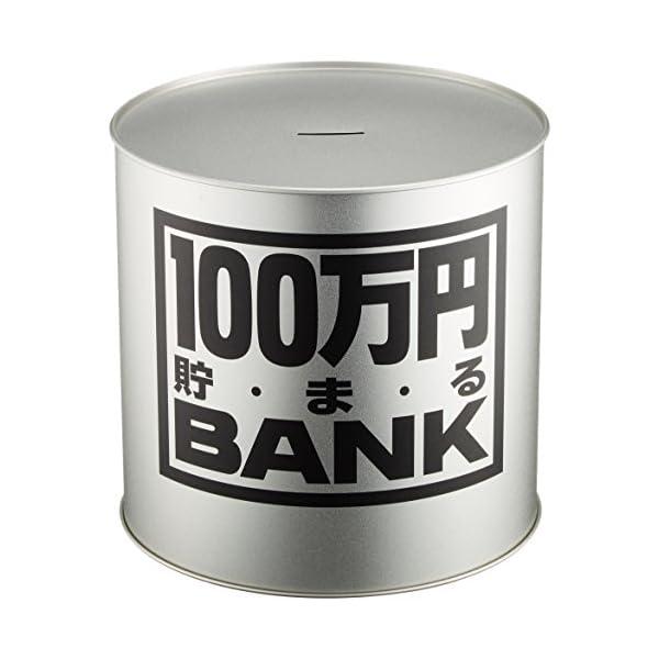 メタルバンク100マンエン シルバーの商品画像