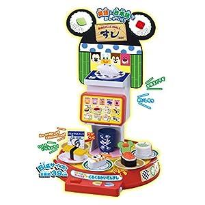 ディズニー マジカルモール 英語と日本語! タッチで注文★くるくるかいてんずし