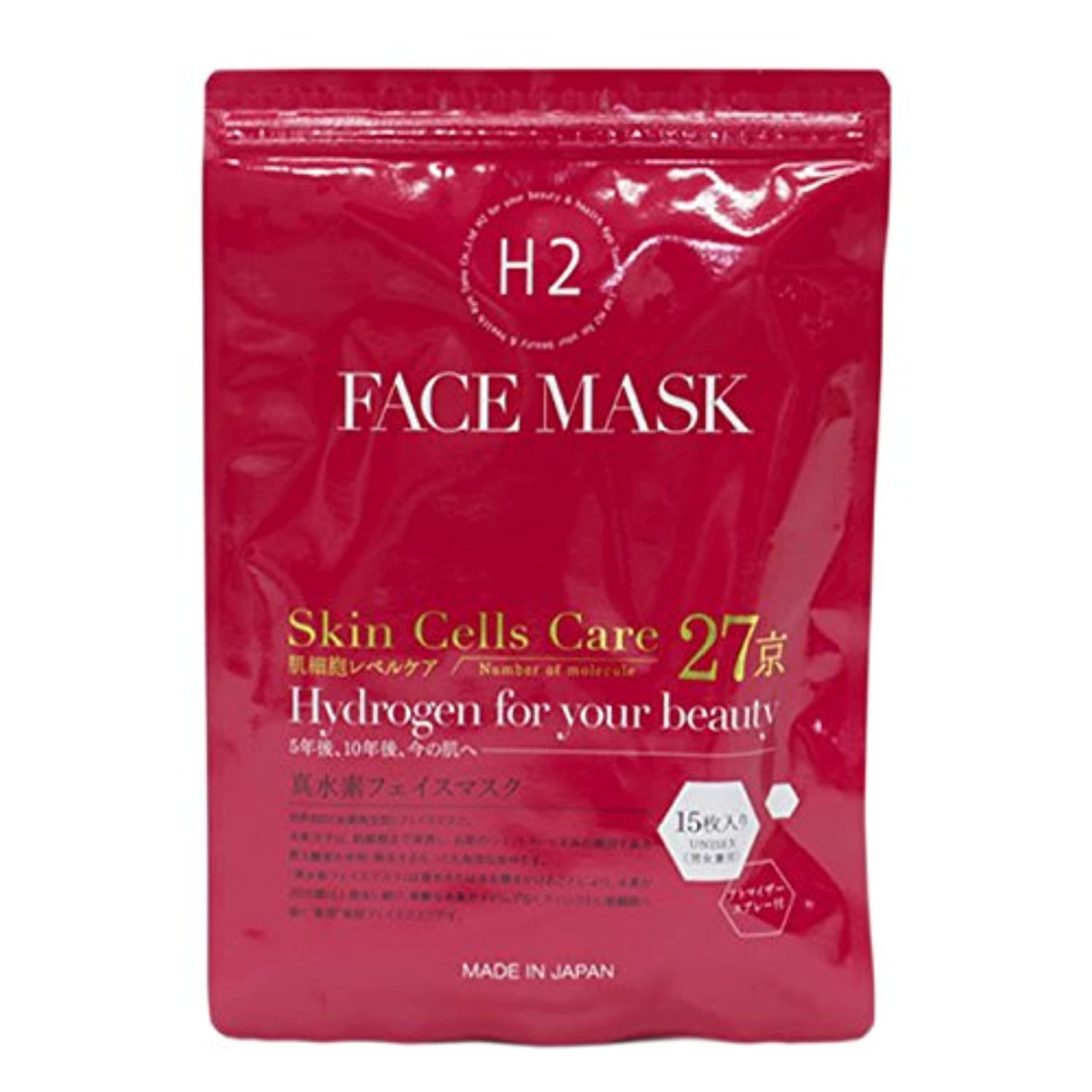 暴徒恐ろしいです磁気Kyotomo 真水素フェイスマスク 15枚