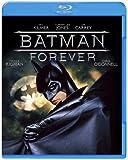 【初回生産限定スペシャル・パッケージ】バットマン フォーエヴァー[Blu-ray/ブルーレイ]