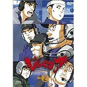 ZIPANG VOL.2 [DVD]