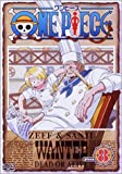 ONE PIECE piece.8 [DVD]