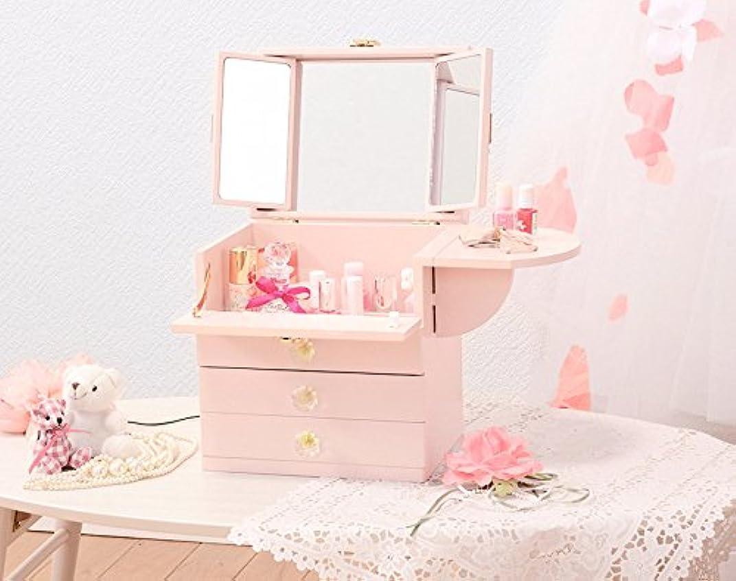 機関車笑とまり木コスメボックス 化粧ボックス ジュエリーボックス コスメ収納 収納ボックス 化粧台 3面鏡 完成品 折りたたみ式 軽量 ピンク