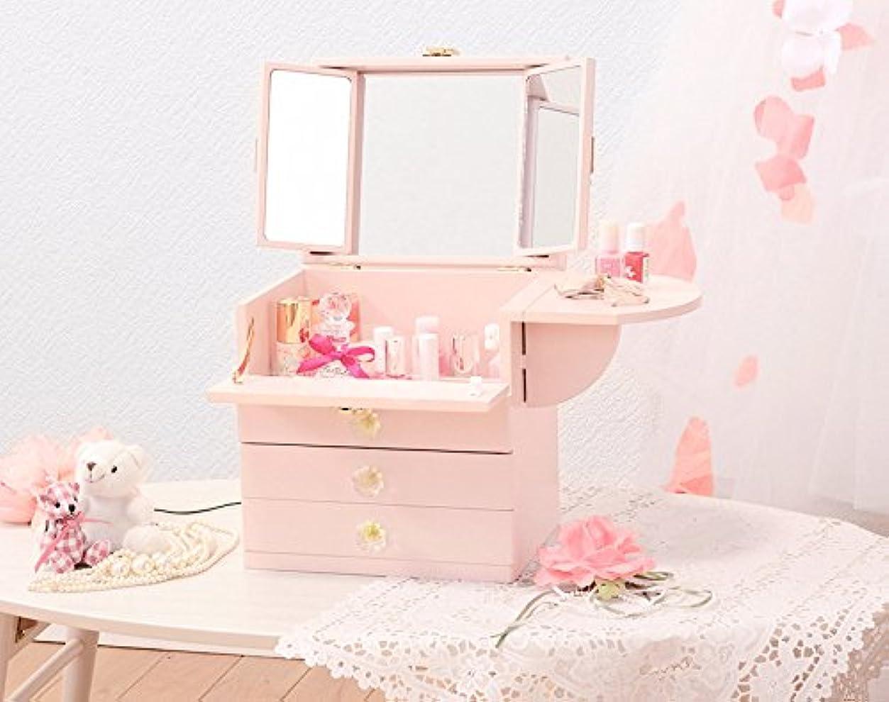 ちっちゃい視線カウントコスメボックス 化粧ボックス ジュエリーボックス コスメ収納 収納ボックス 化粧台 3面鏡 完成品 折りたたみ式 軽量 ピンク