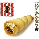 東京かみなり舎 ラングドシャ 和菓子 スイーツ お菓子 (20個入り)