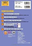 ぜんぶ絵で見て覚える 第2種電気工事士 技能試験すい~っと合格(2017年版) ~入門講習DVD付~