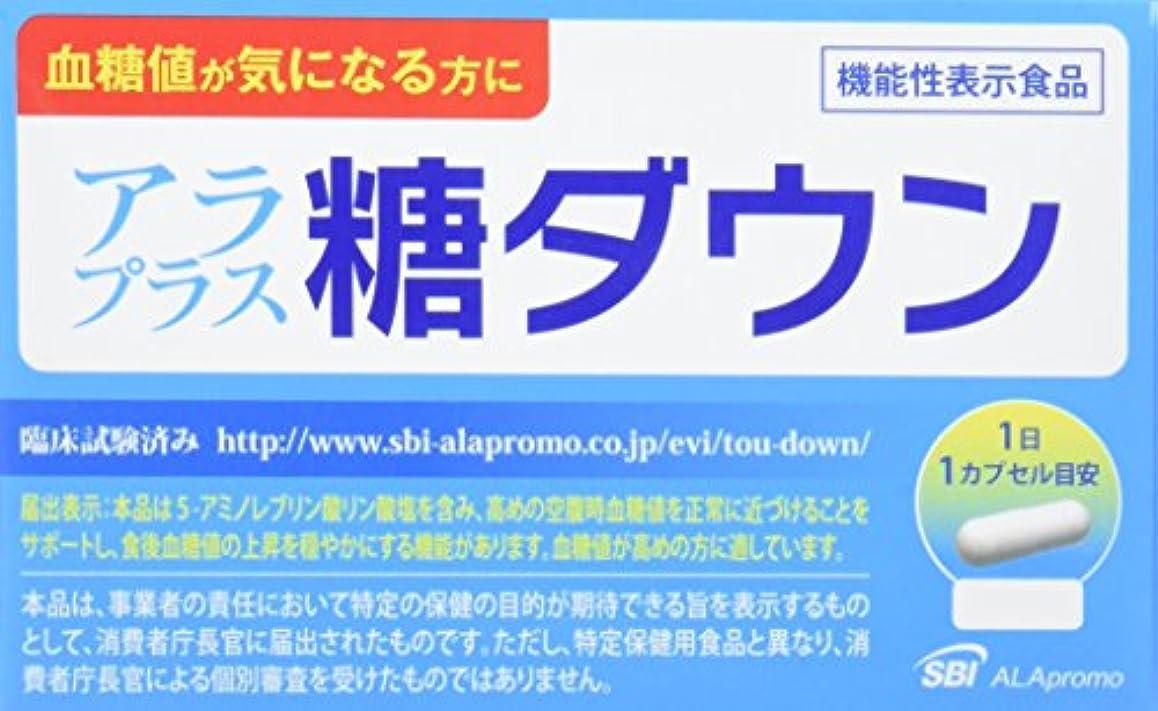 スマイルタイマー哀アラプラス 糖ダウン 30CP