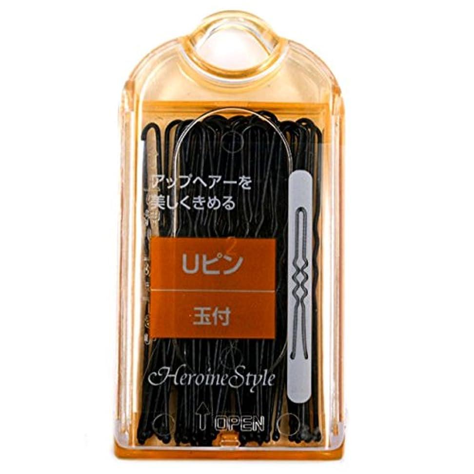 傾向八公平なヘアメイクセットヘアピン(Uピン)【B33-B195】