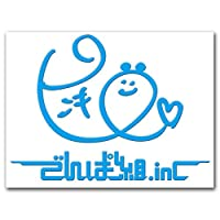 カッティングステッカーL 『藤咲彩音』 青 082
