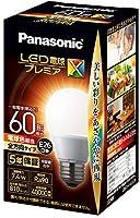 パナソニック LED電球 口金直径26mm プレミアX 電球60形相当 電球色相当(7.4W) 一般電球 全方向タイプ 密閉器具対応 LDA7LDGSZ6