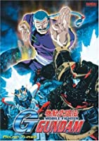 Kidô butôden G Gundam [DVD]