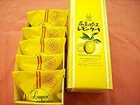 【パンフルート】広島ピースレモン (5個入り)