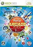 ポップキャップ アーケード ~楽しさ、いっぱい。アクション&パズル 7 パック~ - Xbox360