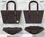 水樹奈々 【LIVE GATE 2018】 ターポリントートバッグ