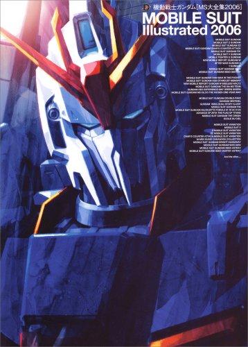機動戦士ガンダム MS大全集2006―MOBILE SUIT Illustrated 2006 (Dセレクション)の詳細を見る