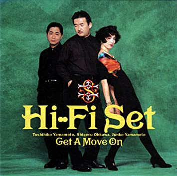 amazon get a move on hi fi set j pop 音楽