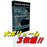日本中の握力を鍛えたい人の為だけに作られた 初の本格的握力強化DVD THE GRIPPER TRAINING DVD