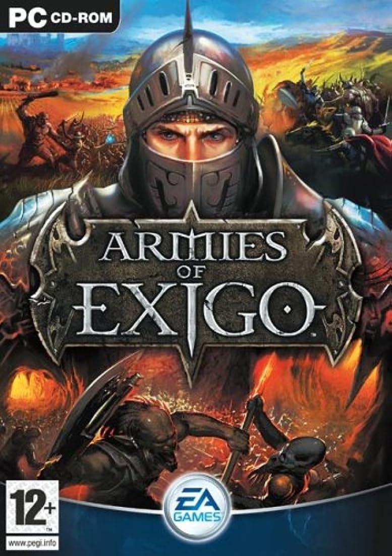 疲労ヒープ方程式Armies Of Exigo (輸入版)